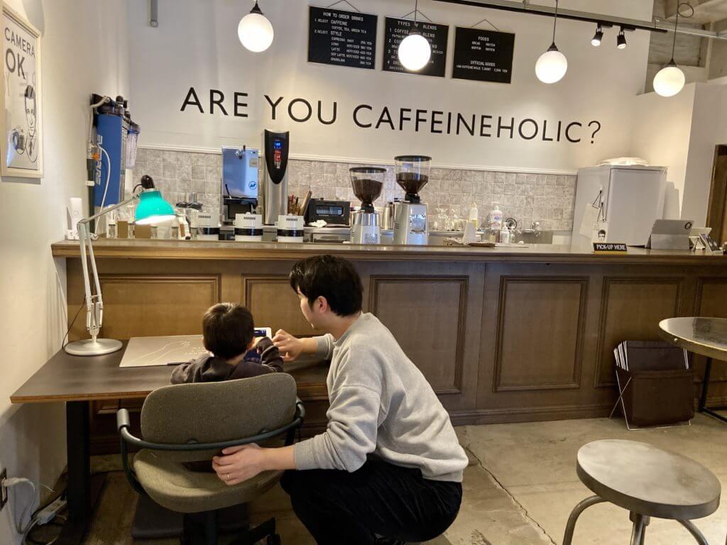 ワークアホリックカフェ